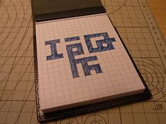 「工房Q」ロゴ