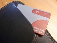 ツールカードは携帯しやすいのか?