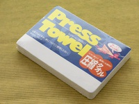 Press Towel