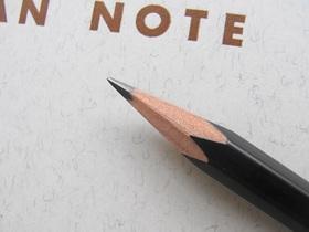 鉛筆の六角錐のアップ