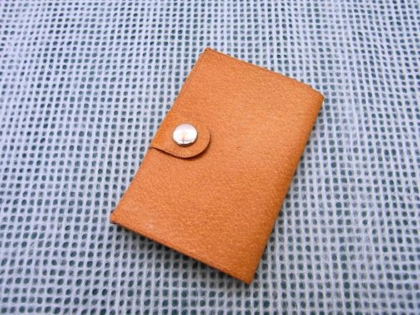 超シンプル「札カバー」の製品紹介記事を更新