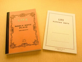 LIFE社のNOBLE NOTEとKAPPAN NOTE