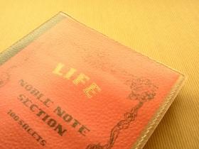 「表紙を楽しむノートカバー」とLIFE NOBLE NOTE