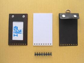 ツイストリングノートメモ+IDカードホルダーの構成パーツ