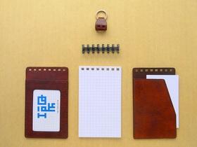 ツイストリングノートメモ+IDカードホルダー1.0の構成パーツ