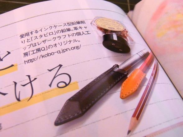 モノマガジン3-16号
