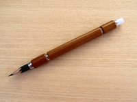 お気に入りの鉛筆を消しゴム付き鉛筆にするスグレ技