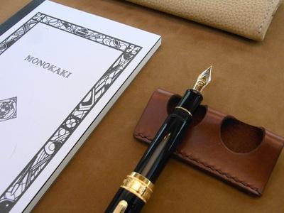 革のペン置き 2本用(茶)