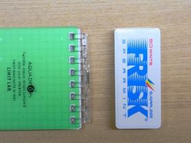 ツイストリングノートの幅とFRISKの長さはほぼ同じ