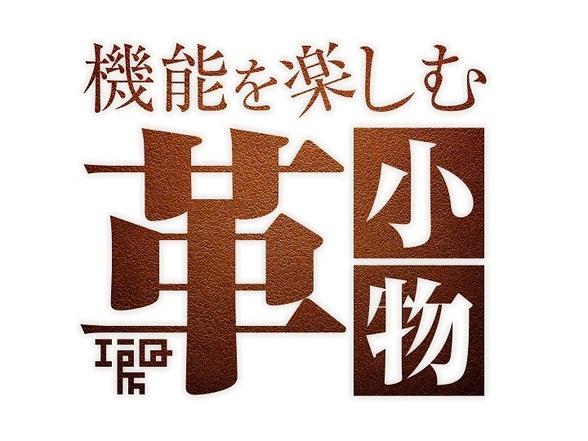 8月23日から29日、神保町「いちのいち」に出展します。