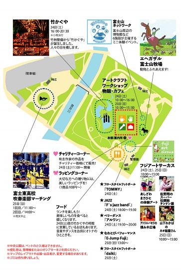 ふじのくにmap5p.jpg